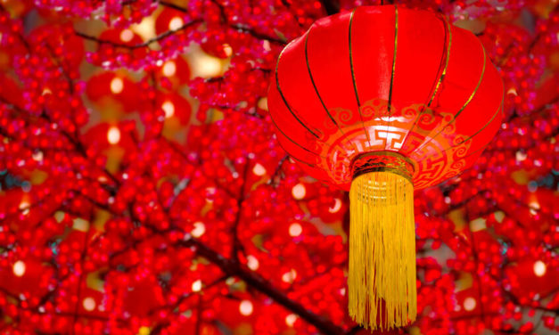 Wishing a Happy Lunar New Year to all who celebrate